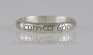 2mm Wedding Band 75 Trend Hand engraved on a